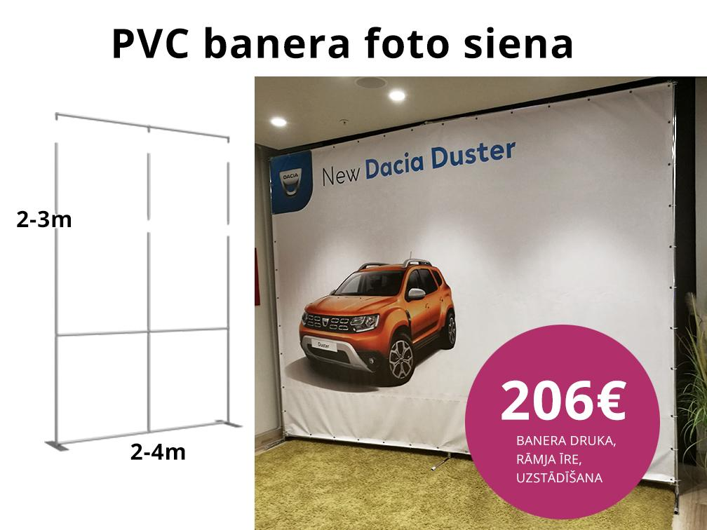 PVC banera foto siena, noma