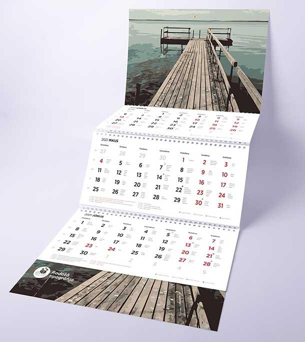 изготовление настенного трехспирального календаря в 2021 году