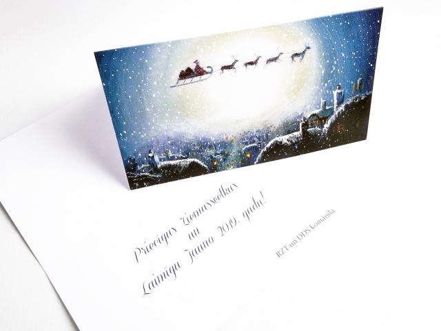 Ziemassvētku kartiņas izgatavošana no kataloga