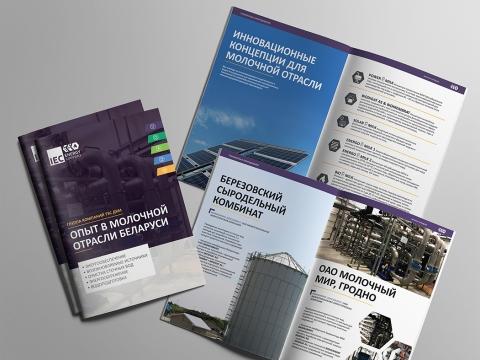IEC grafiskais dizains brošūrai
