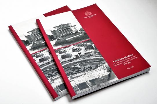 Kataloga dizaina izstrāde
