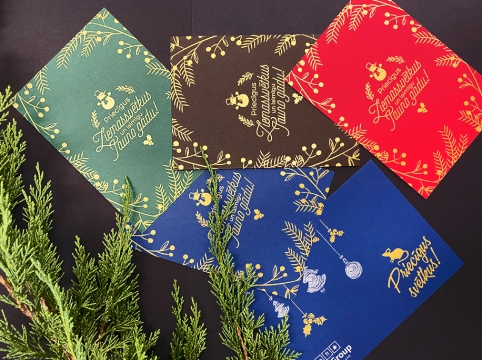 Рождественская открытка с печатью золотом