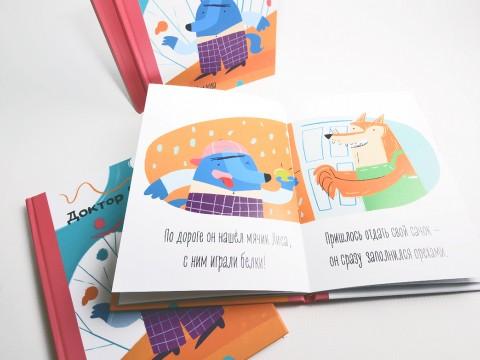 Grāmata cietos vākos druka