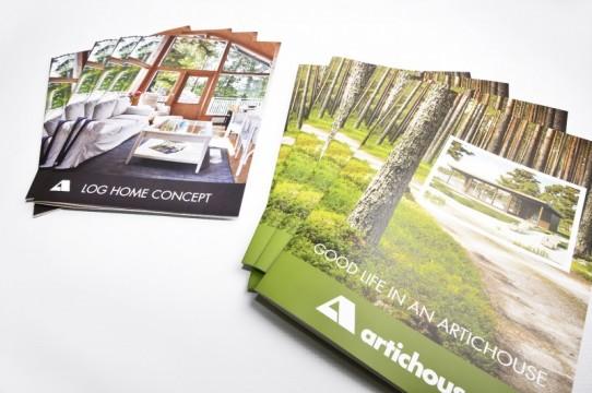 brošūru izgatavošana