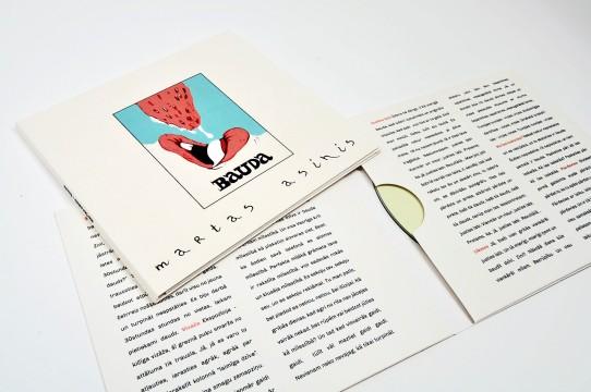 Изготовление обложек для компакт-дисков
