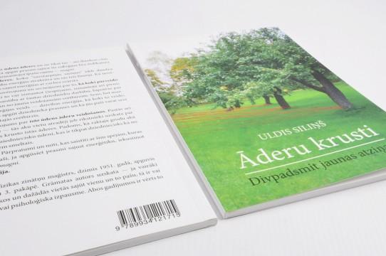 Оформление книги в мягких обложках