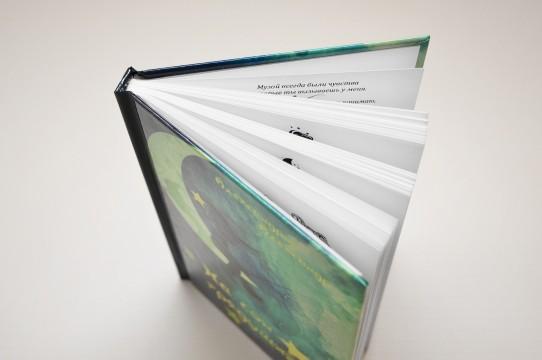 Переплет книг в жестких обложках