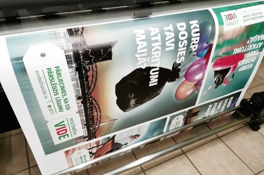 Улича печать плакатов