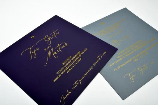 Печать приглашения с золотом