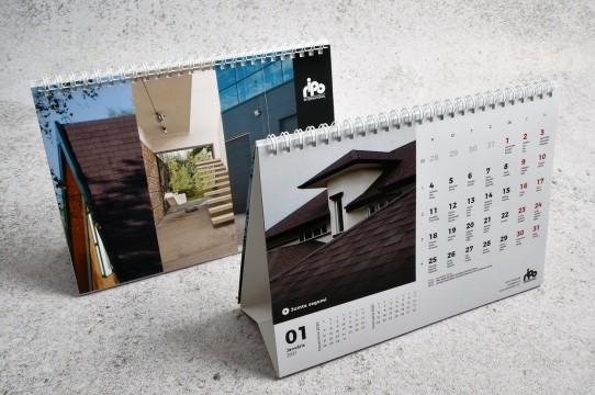 Производство календарей 2021 г.