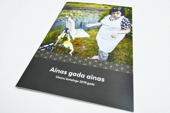 Печать художественного каталога