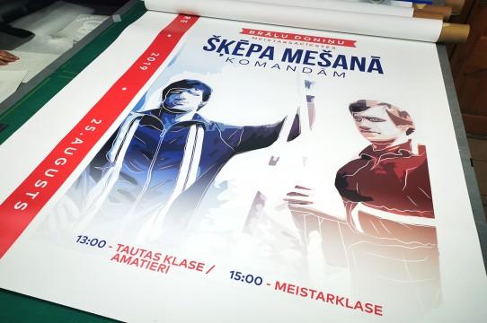 Цены на печать плакатов