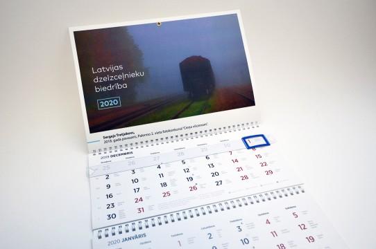 Печать настенного календаря 2020